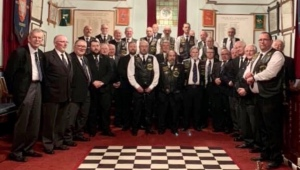 The Earl of St Germans Lodge No 7031